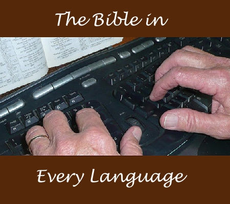The Why & How of Bible Translation